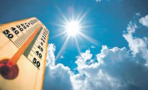Onamet prevé temperaturas calurosas y condiciones de tiempo estable para este sábado