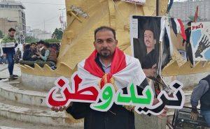 Asesinan en Irak a otro activista relacionado con el movimiento de protesta