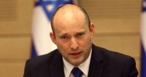 Israel creará una comisión para investigar la estampida que causó 45 muertos