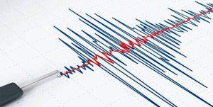 Un terremoto de magnitud 6,2 se deja sentir en Japón sin percances