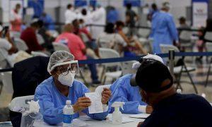 Panamá alcanza los 7.288 decesos por la covid-19 y 469.998 casos